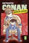Detektiv Conan - Shinichi Edition | © EMA