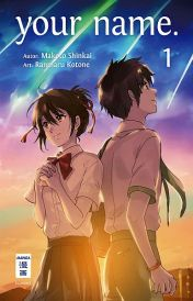 Your Name - Band 1